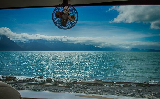 Seward View